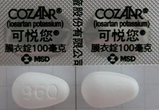 albendazole dose pediatrique