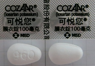 image ranitidine 150 mg